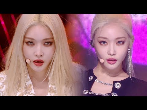 Chung Ha - Gotta Go (벌써 12시) + Snapping [Music Bank Ep 985]