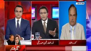 Amnay Samnay – Special Program- Explosive Situation in Pakistan Politics