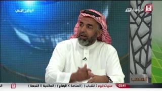 القنوات السعودية الرياضية - البث المباشر -