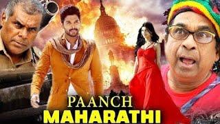 New_south_movie_full_Hindi_Dubbed__2018