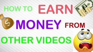 How To Make Money From Other Peoples Youtube Videos