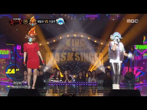 [King of masked singer] 복면가왕 - 'gasoline' vs 'igloo' 1round - Nice to meet you 20160724