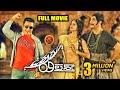 Uthama Villain Full Movie | 2019 Latest Telugu Movies | Kamal Hassan | Andrea Jeremiah