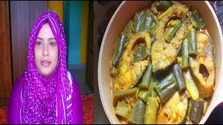 আমার দুপুরের সহজ রান্নাবান্না / My simple lunch routine vlog /BD Vlogger Toma