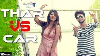 Thar vs Car – Parvesh Thakur – Sonika Singh