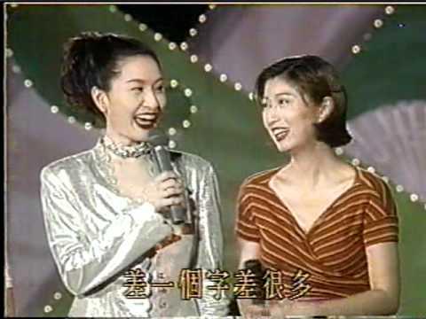 蘇慧倫 1994年勞軍晚會 在我生命中的每一天