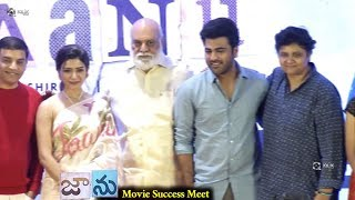 Jaanu Movie Success Meet
