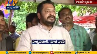 Former MP Harsha Kumar Sensational Comments on Godavari Bo..