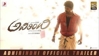 Adirindhi - Official Telugu Trailer- Vijay, Nithya Menen, ..