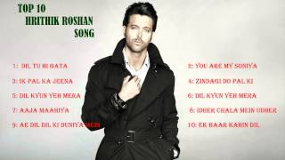 Top 10 Hrithik Roshan song  ,audio jukebox, top 10