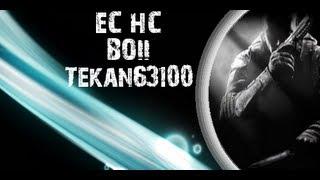Black OPS 2 / EC HC   Des Pack Surprise ?!