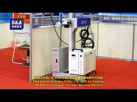 S&A Industrial Chiller CW-5000 for Cooling 5W DaChu intelligent UV Laser Marking Machine