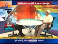 TJAC  Kodandaram on new Political Party in Telangana