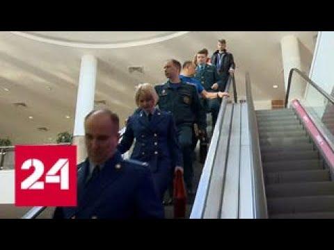 В Мурманске в торговом центре обнаружили нарушения пожарной безопасности - Россия 24