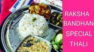 #Raksha Bandhan  Special Thali । Veg Thali Recipe in Hindi । घर का बना शाकाहारी थाली