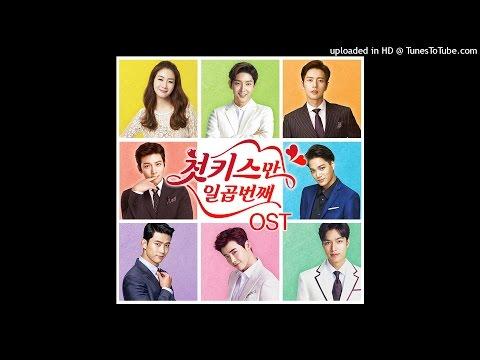 Ji Chang Wook (지창욱) - Kissing You [첫 키스만 일곱 번째 OST]