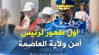 أول ظهور لمراقب الشرطة quotمحمد بطاشquot رئيس أمن ولاية الجزائر بالنيابة ...
