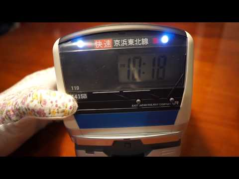 Yamanote and Keihintokoku Line Bank Money Box Clocks 山手線 京浜東北線クロック