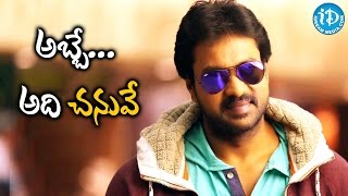 Actor Sunil clarifies about his affair with heroine..