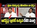 TV5 Murthy gives clarity on his arrest news