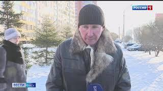 «Вести Омск», итоги дня от 18 января 2021 года