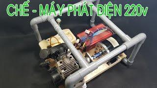 Chế MÁY PHÁT ĐIỆN 220v Mini sử dụng động cơ máy cắt cỏ