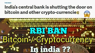 (Breaking news) RBI planing to ban cryptocurrency / Bitcoin in india