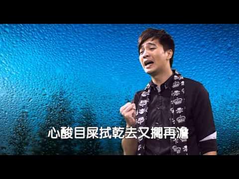 陳小龍-勇敢的男子漢