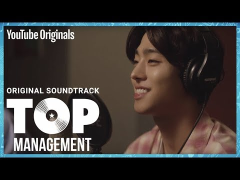 [MV] Lee Won Suk of Daybreak - Spring (니가 보여) | Top Management OST