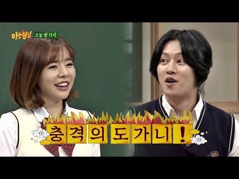 [선공개2] 희철(Kim Hee Chul) 잡는 써니(Sunny)가 왔다!