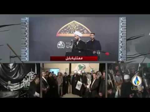 معمم شعيى : سنقتل أهل السنة بالموصل وننتقم منهم لأن أجدادهم قتلوا الحسين