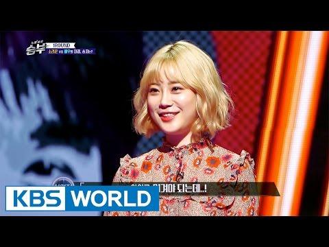 Once Kara member Youngji tries trot! [Singing Battle / 2017.05.03]