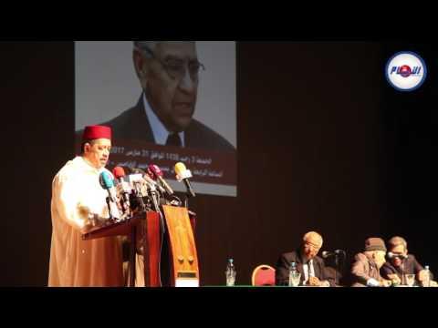 محمد السادس يتحدث عن امحمد بوستة