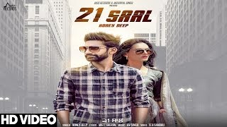 21 Saal – Honey Deep