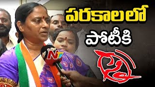 We are changing the Constituency: Konda Surekha..