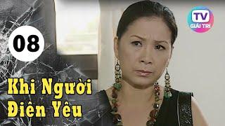 Mảnh Vỡ - Tập 08 | Giải Trí TV Phim Việt Nam 2019