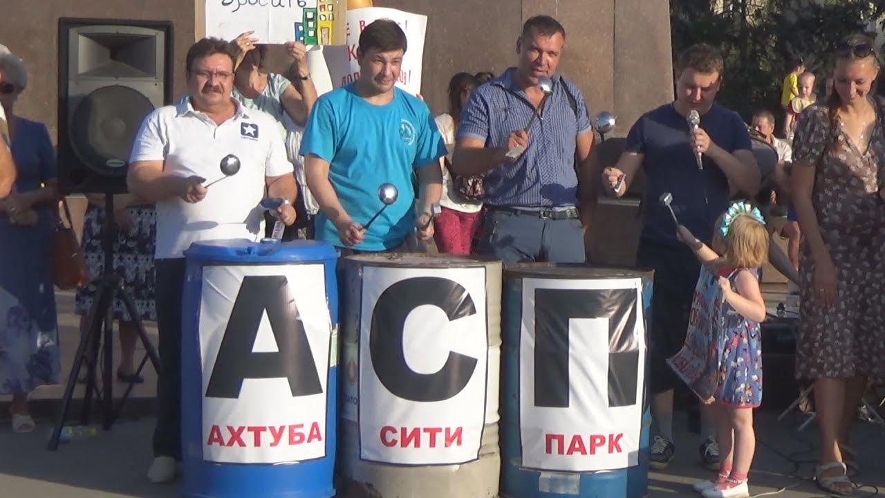 Более 300 обманутых дольщиков вышли на протест в Волгограде