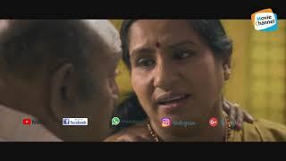 വയസായ സമയത്തും ഇതിനോടുള്ള ആക്രാന്തത്തിനു ഒരു കുറവുമില്ലല്ലേ   Malayalam Comedy   Comedy Movies