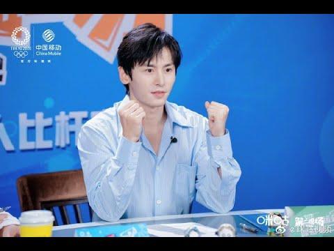 Zhang Zhehan 张哲瀚 看奥运高尔夫直播