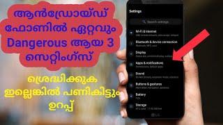 3 dangerous hidden settings in android phone|tech help malayalam