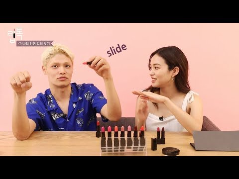 [HERA] 정혁 & 세온의 립톡 - ROUGE HOLIC SHINE