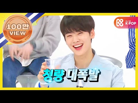 (Weekly Idol EP.307) This Guys So Cute