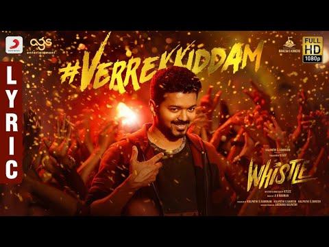 Verrekkiddam Lyric Video Telugu