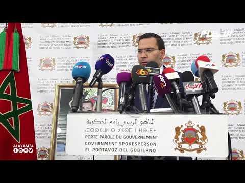 فيديو الأيام24..الخلفي وتعويض العثماني للوزراء المقالين