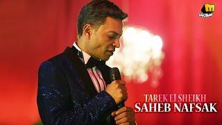 Tarek El Sheikh - Saheb Nafsak   Official 4K Music Video