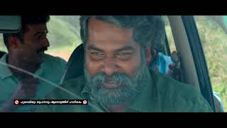 Joseph Movie   Video Song   Pandu Paadavarambathiloode   Bhagyaraj   Joju George   M Padmakumar   Yo