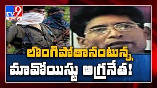 Top Maoist leader Ganapathi to surrender before Telangana ..