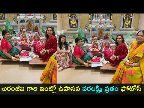 Watch: Upasana Konidela Varalakshmi Vratha Pooja photos