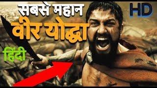 ✅  इतिहास के 5 सबसे महान योद्धा Top 5 Warriors of Ancient Time\\ Chanakya Niti