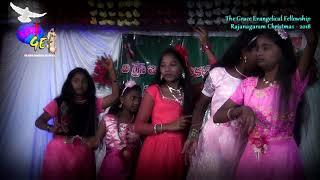 Andharu Mechina Andala Taara|Telugu Childrens Christmas Dance Song